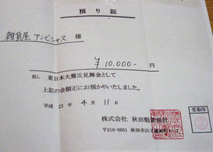 Blog1012391_3
