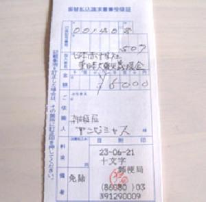Blog1012392_4