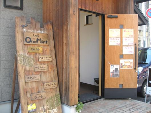 Blog1189_4