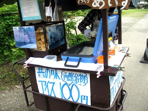 Blog1265